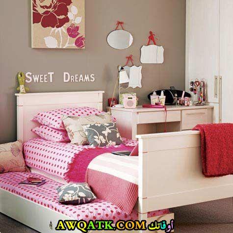 غرفة نوم صغيرة الحجم للبنات جميلة جداً