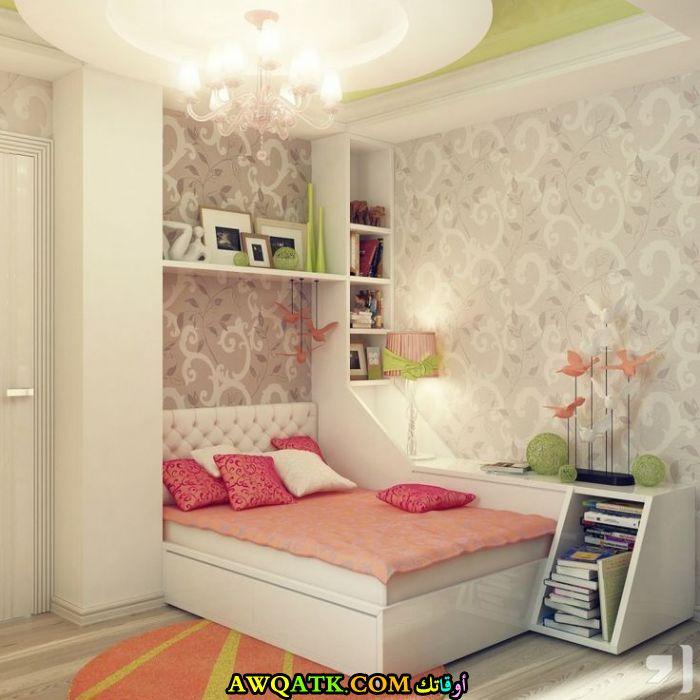 غرفة نوم صغيرة الحجم روعة 2017