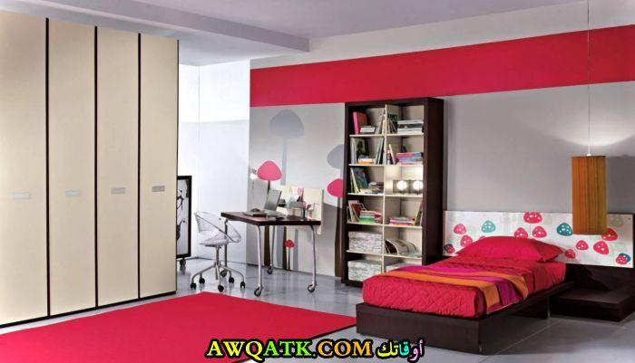 غرفة نوم صيني جميلة وروعة