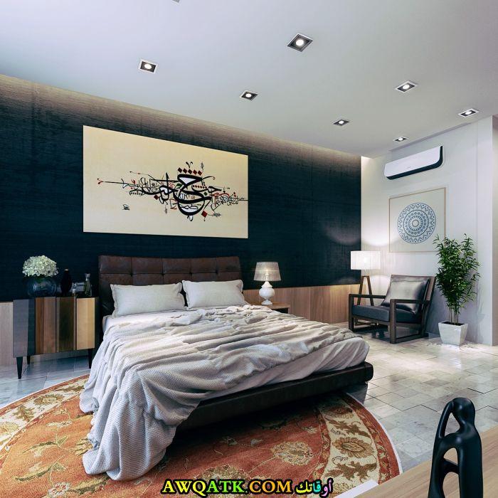 غرفة نوم عربية حديثة شيك جداً