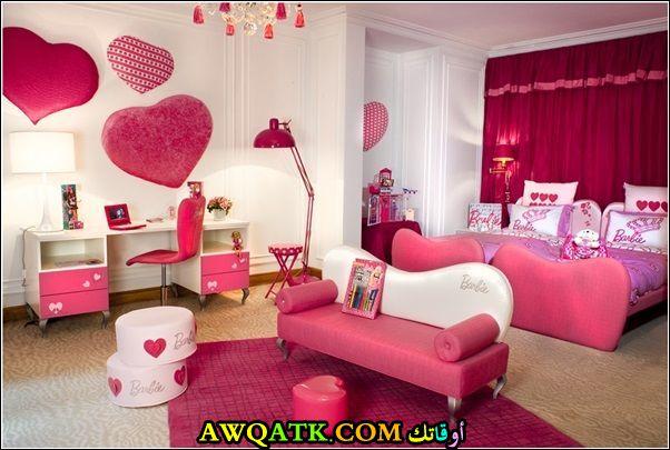غرفة نوم علي شكل قلب في منتهي الروعة