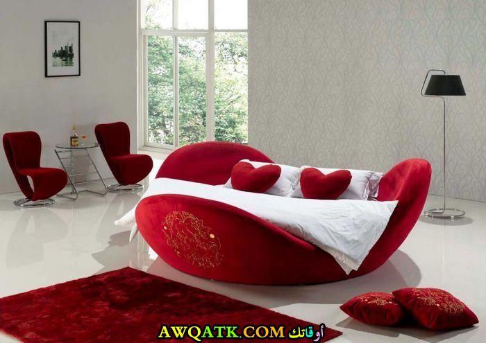 غرفة نوم علي شكل قلب روعة