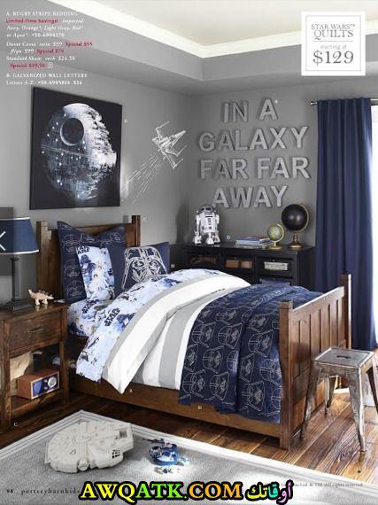 غرفة نوم فخمة للأولاد شيك جداً