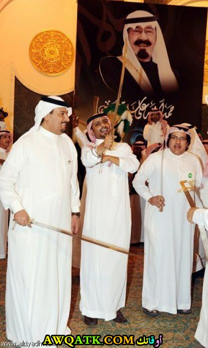 أحدث صورة للفنان السعودي أحمد العبيد