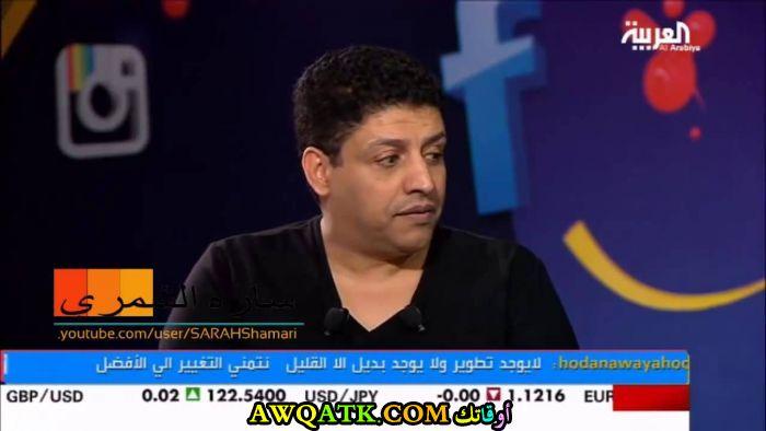 أحدث صورة للفنان السعودي أسعد الزهراني