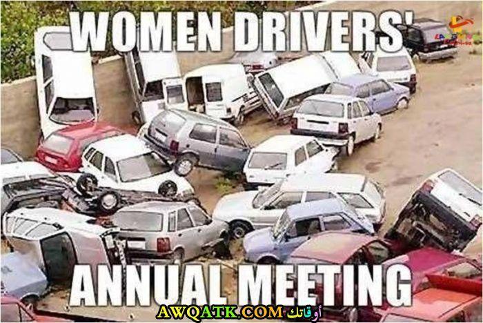 الإجتماع السنوي