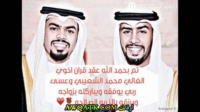بدر الشعيبي مع أخوه الممثل محمد الشعيبي