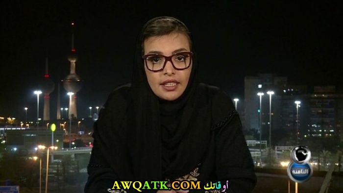 صورة الفنانة السعودية بدور عبد الله داخل عمل