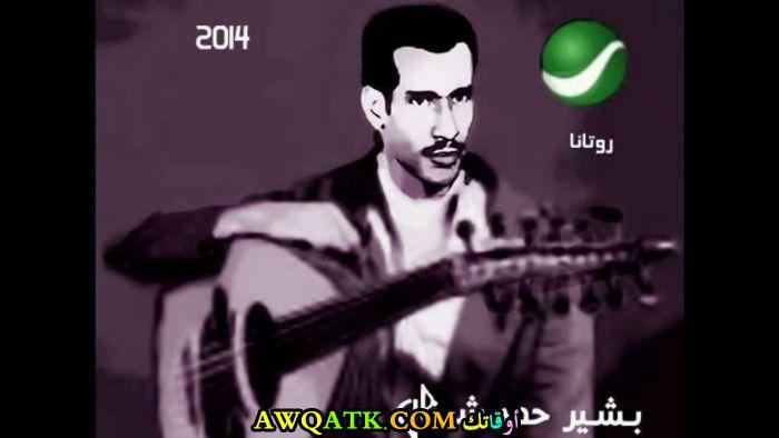 صورة قديمة ورائعة للنجم السعودي بشير حمد شنان