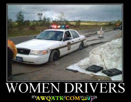 حتى الشرطيات