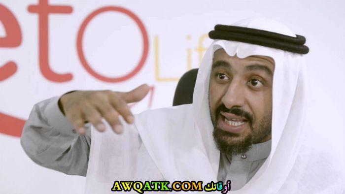 أحلى صورة للفنان الجميل السعودي سعيد صالح
