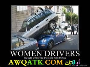 سيارات تتعارك
