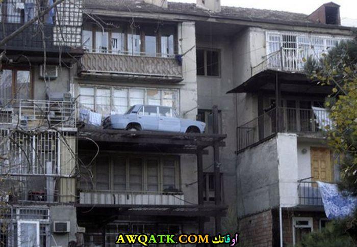 سيارة في البلكونة