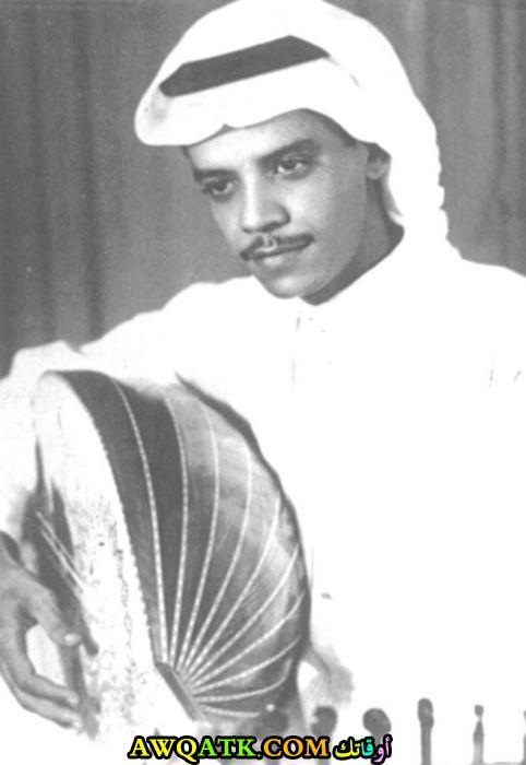 صورة قديمة للمغني طلال مداح