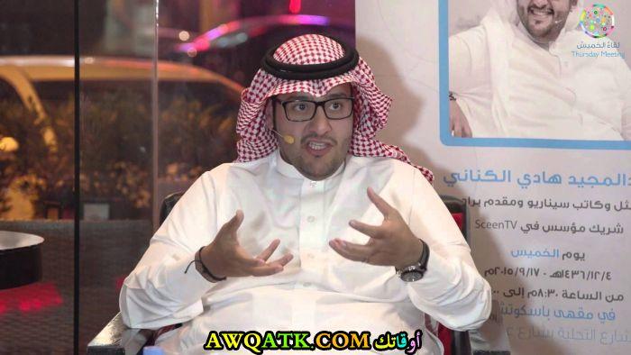 عبد المجيد الكناني