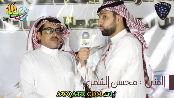 عبد المحسن الشمري