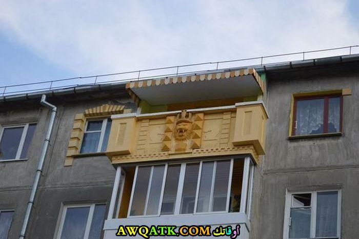 فكرة طريفة لطلاء المنزل