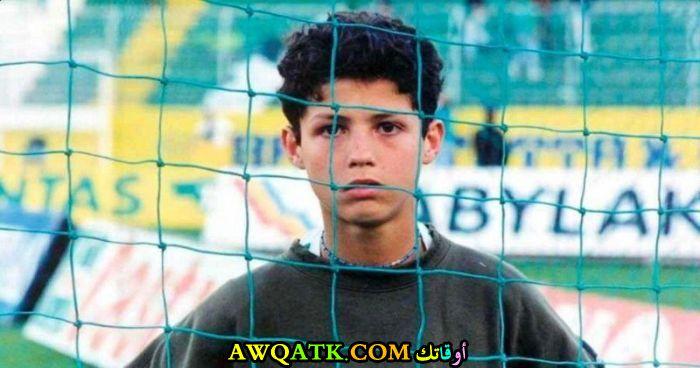 كريستيانو رونالدو وهو طفل