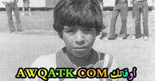 مارادونا وهو صغير