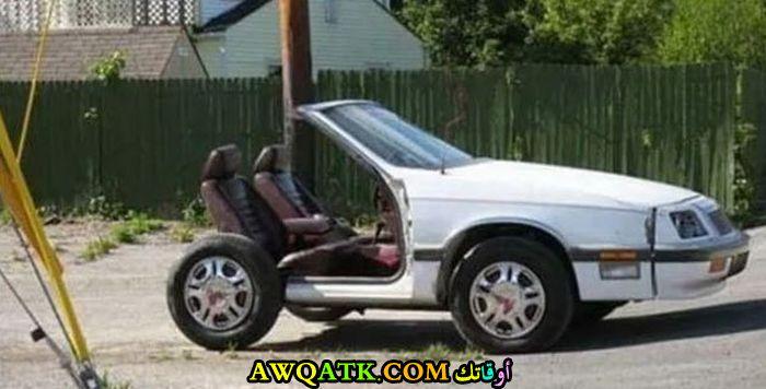 نصف سيارة