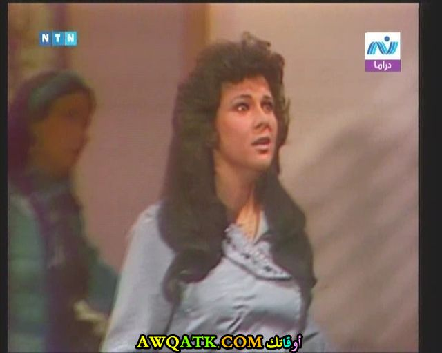 صورة قديمة للممثلة دلال عبد العزيز