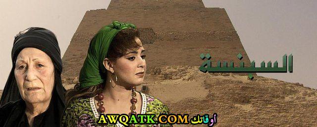 صورة قديمة ورائعة للنجمة المصرية صابرين
