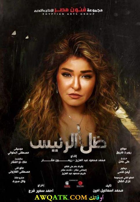 أحلى وأروع بوستر للفنانة المصرية الجميلة علا غانم