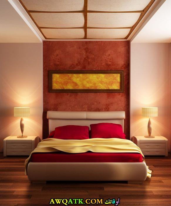 غرفة نوم رائعة جداً