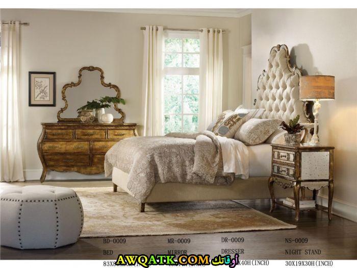 غرف نوم رائعة وشيك