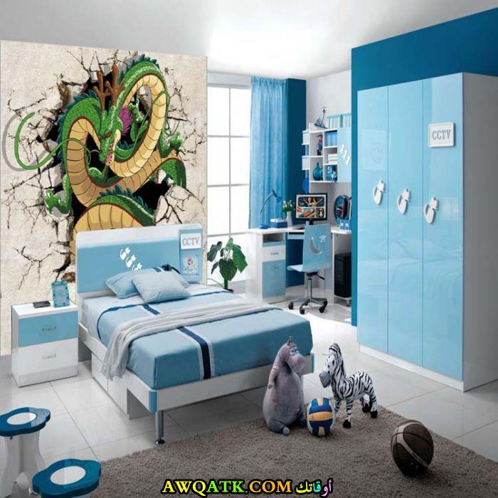 غرفة نوم ثلاثية الأبعاد للأولاد رائعة