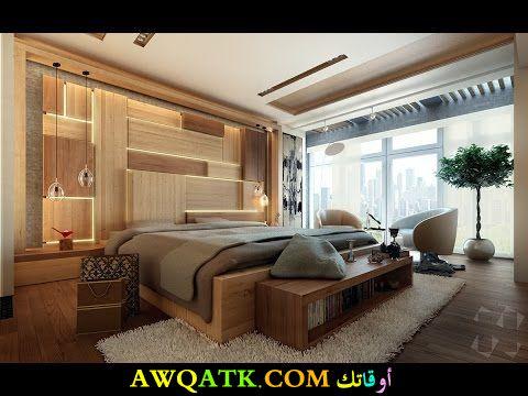غرف نوم شيك وروعة