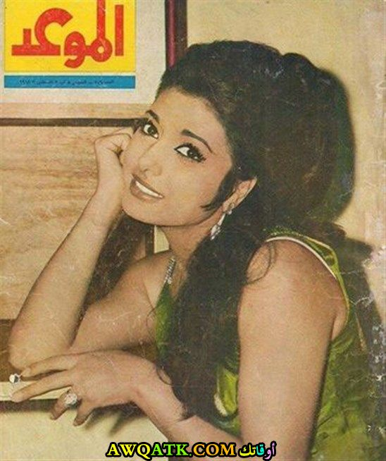 صورة قديمة ورائعة للنجمة المصرية نبيلة عبيد
