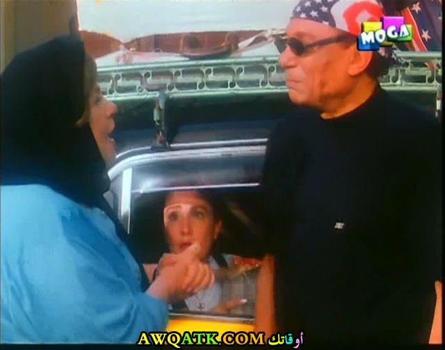 صورة للفنانة هانم محمد من فيلم بخيت و عديلة