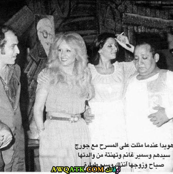 صورة قديمة ورائعة للنجمة المصرية هويدا