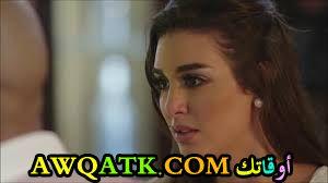 ياسمين صبري في أحدى مسلسلاتها