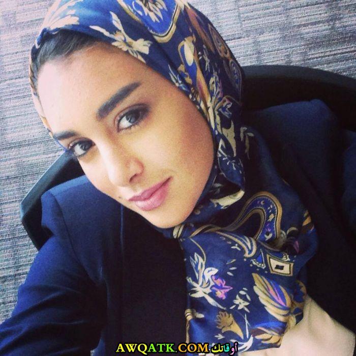 ياسمين صبري بالحجاب صورة جميلة وجديدة ورائعة