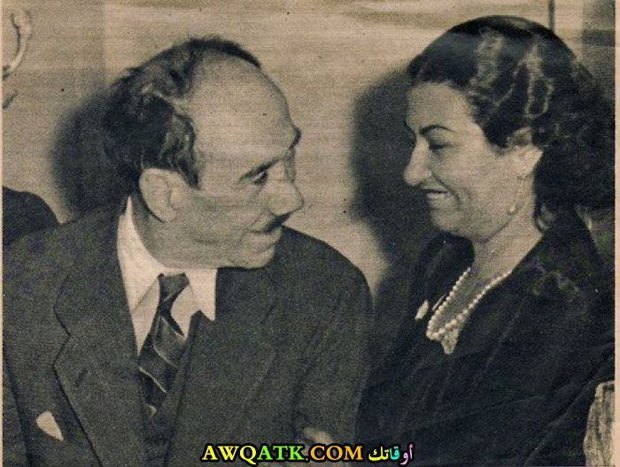 صورة الفنانة المصرية أم كلثوم وزوجها
