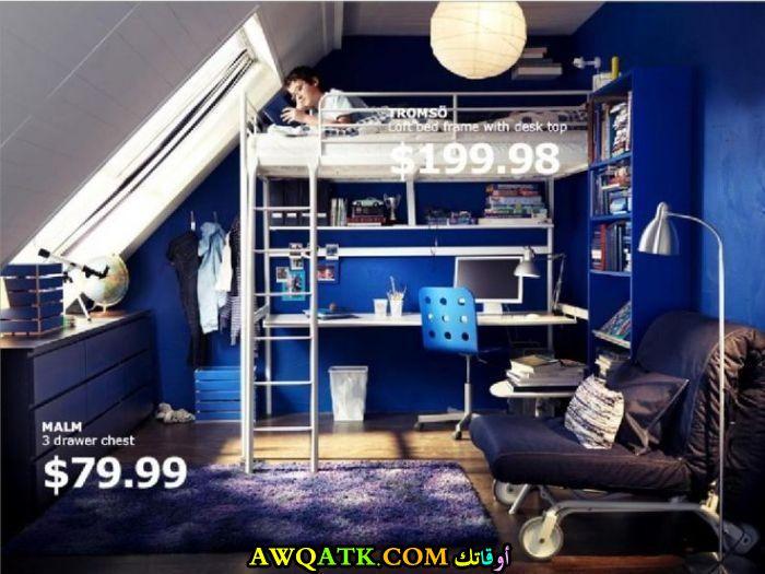 غرفة نوم اولادي حميلة جداًًص