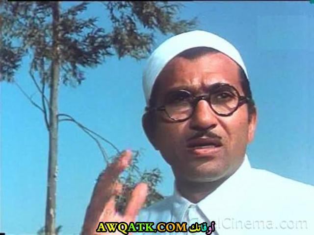 صورة قديمة ورائعة للنجم المصري حمدي أحمد