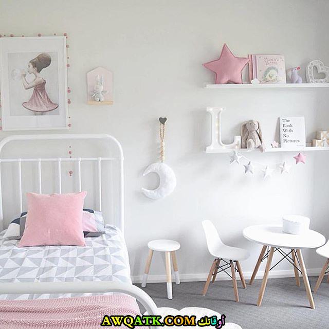 غرفة نوم بنات كبار رائعة
