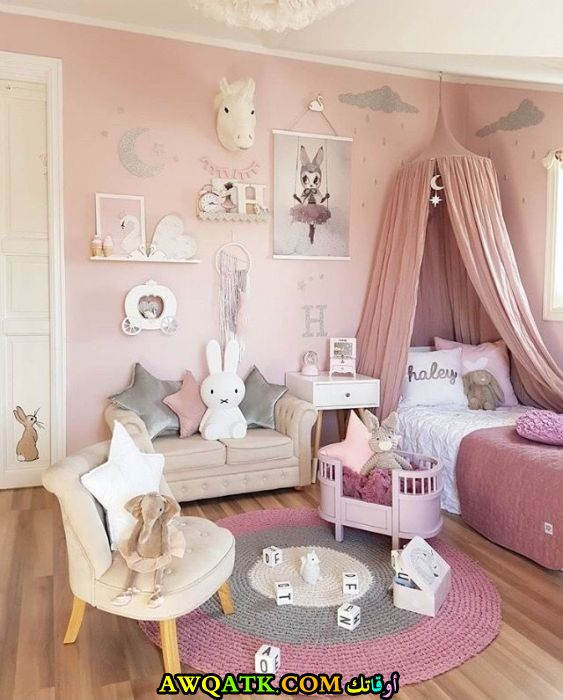غرفة نوم بنات 2017