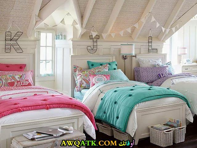 غرفة نوم ثلاث بنات رائعة