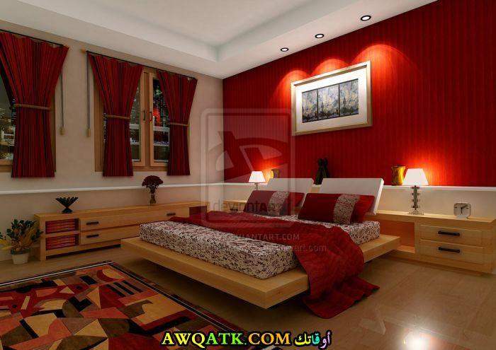 غرفة نوم شيك جداً باللون الأحمر