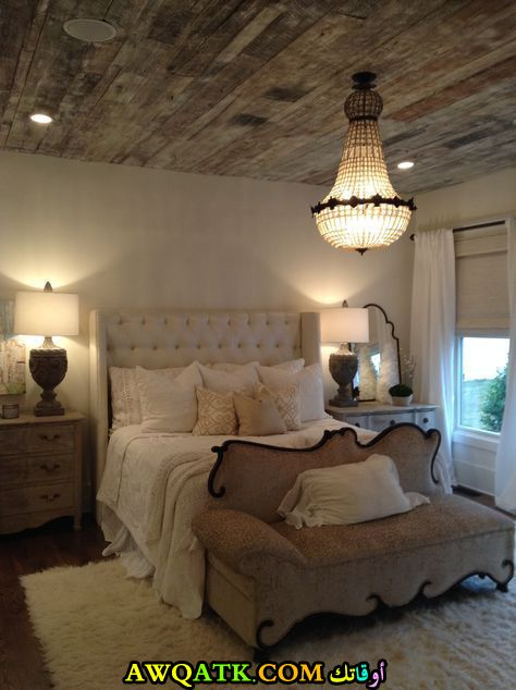 غرفة نوم فرنسية شيك