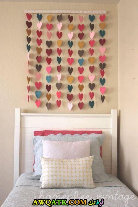 غرفة نوم قلوب جميلة