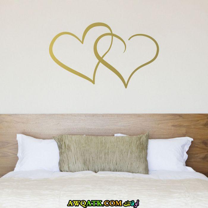غرفة نوم قلوب شيك