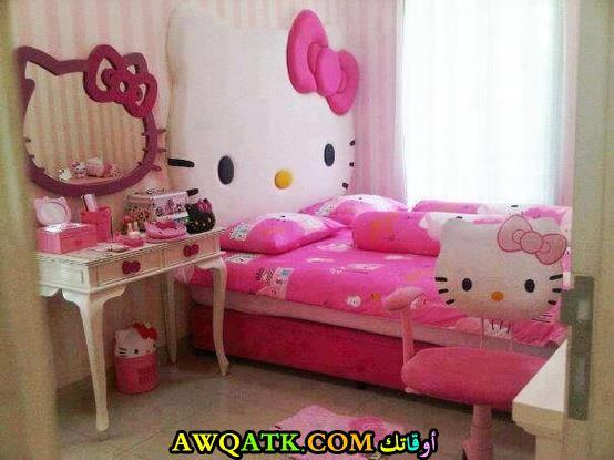 غرفة نوم هيلو كيتي جديدة وروعة