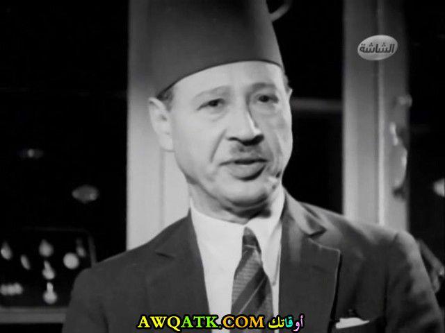 صورة قديمة للممثل زكي إبراهيم