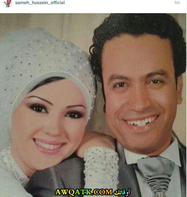 صورة عائلية للفنان سامح حسين مع زوجته