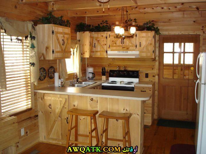 مطبخ دخاني أمريكاني باللون البيج